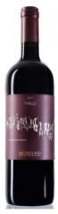 YALLI [TERRA] CASPEA wine Red dry