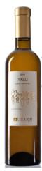 Вино  - Белое полусладкое YALLI late harvest