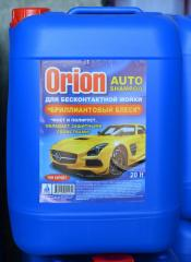 Car shampoo for contactless washing of Orion