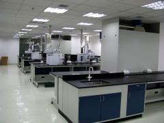 Лабораторное оборудование Labaratoriya