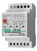 Реле напряжения CP-734 трехфазные