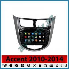 Hyundai Accent 2010-2014 DVD monitor. Hyundai