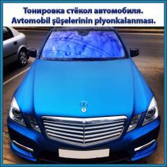 Avtomobil şü şə lərinin plyonkalanmas ı. Toning of