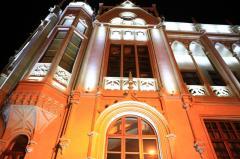 Архитектурная освещение