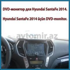 Hyundai SantaFe 2014 üçün DVD-monitor.DVD-monitor