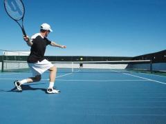 Спортивные сооружения и полное оснащение