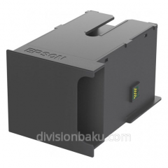 The absorbing Capacity of Epson Wp 4000, 4500