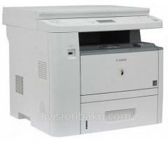 Canon Ir1133 Copier 4840B001 copier