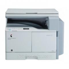 Canon Ir2202 8441B001 copier