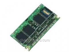 Module of memory Canon System Upgrade Ram C1 512