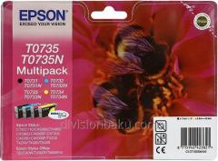 Cartridge for the black ribbon cartridge for