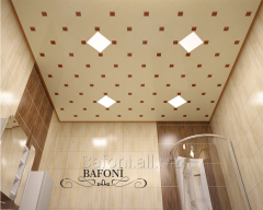 Alyuminevye suspended ceilings of Bafoni