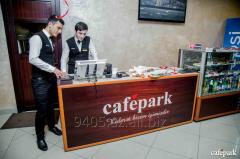 Istirahət məkanı olan Cafepark