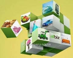 Продающий сайт на Allbiz