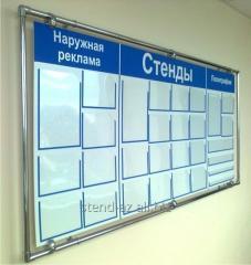 غرفه اطلاعات