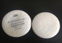 Filter 3M 3N11
