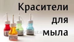 Красители для мыла: мигрирующие и немигрирующие
