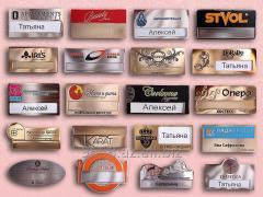 Бейджи металлические и пластиковые под заказ