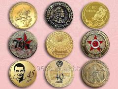 Commemorative medals under the order