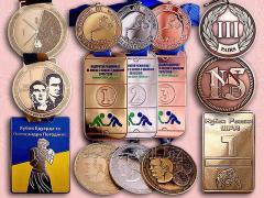 Медали спортивные под заказ