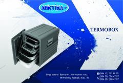 Термобокс