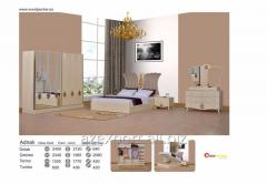 """Adnali"" Bedroom Set"