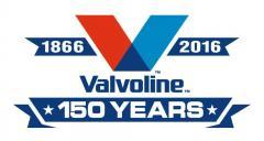 Средство защиты от коррозии Valvoline 150