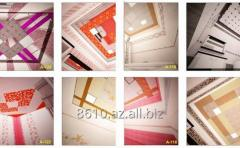 Подвесные потолки алюминиевые