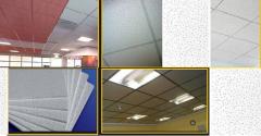 Подвесные потолки минеральные