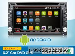 Universal Android DVD-monitor,Универсальный Android DVD-монитор.