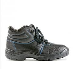 Ботинки мужские 14