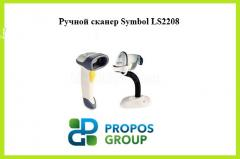 Ручной сканер Symbol LS2208