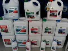 Antifiriz greencool Tocol 40 A