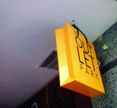 İşıq qutuları (Light box)
