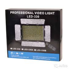 Professional Video Light LED-330