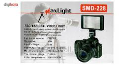 Professional Video MaxLight Light SMD-228