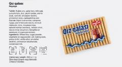 """Печенье """" Qız Qalası"""" (12*480 QR)"""