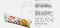 """Печенье бисквитное, молочные """" Südlü Kremalı""""  (24*90 QR)"""