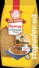 """Bütöv dənəli Qara Bulqur. """"Sto Pudov"""" 0,4 kq"""