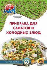 Приправа для салатов и холодный блюд
