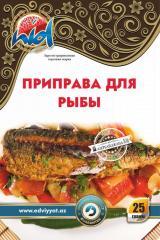 Приправа для рыбы.