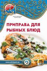 Приправа для рыбых блюд