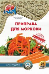 Приправа для моркови