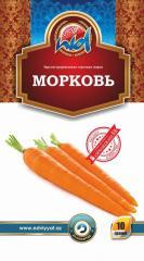 Морковь сушеная, NID