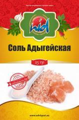 Соль Адыгейская, NID