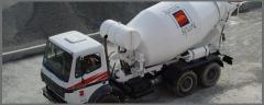 Товарная бетонная смесь