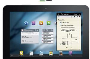Планшет Samsung Galaxy Tab 8.9