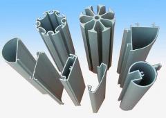 Dostluq LTD aluminum shapes