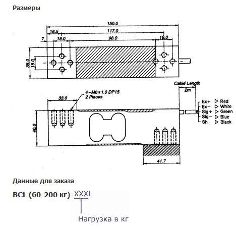 cas_azerbaijan_tenzodatchiki_bcl_6_30_kg