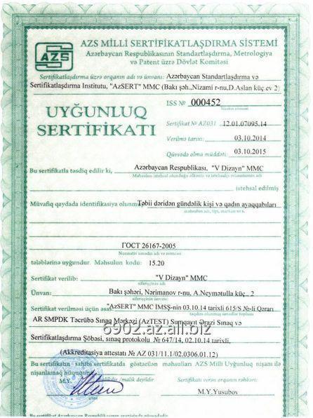 uniforma_dlya_rabotnikov_otelej_0011